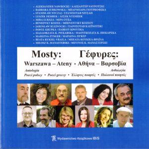 antologia grecka1