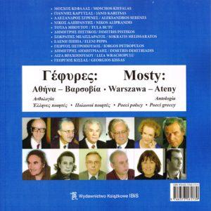 antologia grecka2